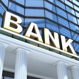 Банки Тарусы