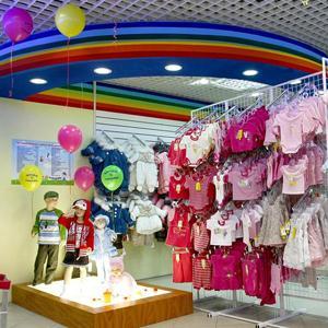 Детские магазины Тарусы