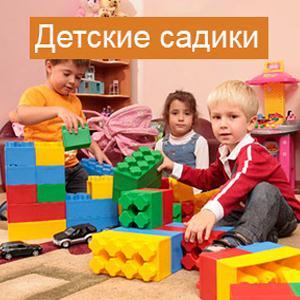 Детские сады Тарусы