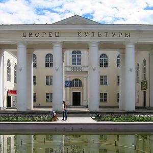 Дворцы и дома культуры Тарусы