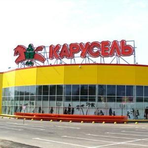 Гипермаркеты Тарусы
