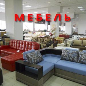 Магазины мебели Тарусы