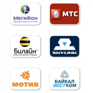 Операторы сотовой связи Тарусы