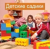 Детские сады в Тарусе
