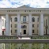 Дворцы и дома культуры в Тарусе
