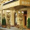 Гостиницы в Тарусе
