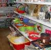 Магазины хозтоваров в Тарусе