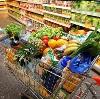 Магазины продуктов в Тарусе