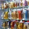 Парфюмерные магазины в Тарусе