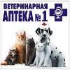 Ветеринарные аптеки в Тарусе