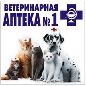 Ветеринарные аптеки Тарусы